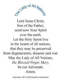 Text of the Prayer
